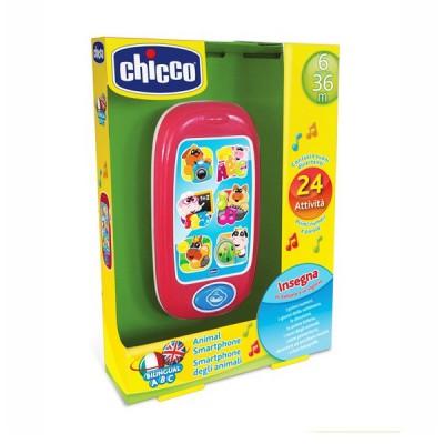 Игрушка CHICCO Говорящий смартфон ABC