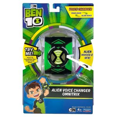 Часы Ben10 Омнитрикс Голос пришельца