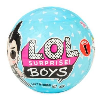 Кукла Лол мальчик Lol Boys Series
