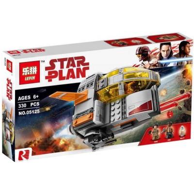 Lepin 05125 Транспортный корабль сопротивления (аналог Лего 75176)